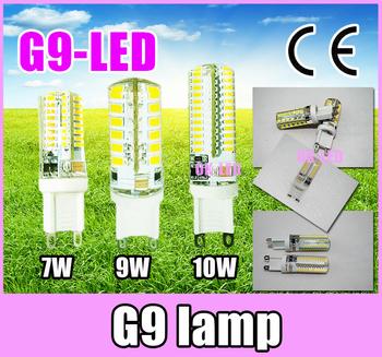 Новое поступление G9 из светодиодов переменного тока 200 - 240 В 7 Вт / 9 Вт 10 Вт из светодиодов G9 лампа лампа 24 / 48 / 96 светод. SMD 2835 3014 супер brightl свет усилители