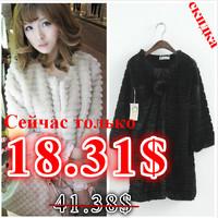 2015 New Fashion women fur coat Korean style Elegant rabbit fur coat three quarter sleeve medium-long faux fur coat 2 colors
