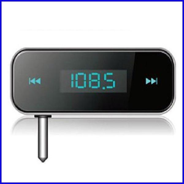 Hifi stereo digital pll 3.5mm fm transmitter(China (Mainland))