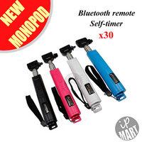 Wireless Bluetooth Zoom PortableMobilePhone Monopod SelfieStick Tripod Handheld Monopod for iphone 5/5s Samsung4xiaomi 30pcs/lot