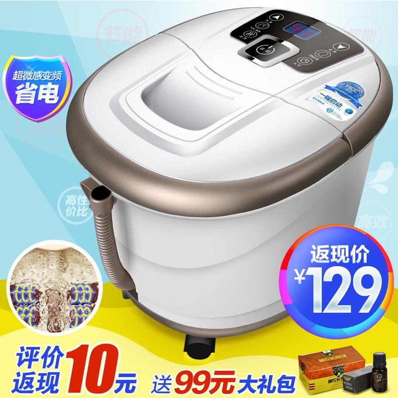 Fully-automatic socor heated electric footbath massage foot bath thermostated feet basin bucket foot bath(China (Mainland))
