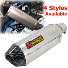 Modified Motorcycle Exhaust Pipe Muffler CBR CB400 CB600 CBR600 CBR1000 CBR250 CBR125 ER6N ER6R YZF600 Z750 Universal Exhaust(China (Mainland))
