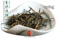 Yunnan Black Tea*Gloden Needle(1 bud 1 leaf) *200 grams