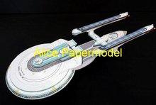 enterprise modelling promotion