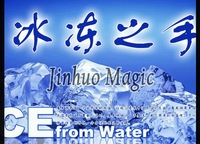 Free shipping,Magic Water to Ice magic trick,20pcs/lot,for magic props wholesale