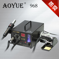 220V Repairing System for Aoyue 968,hot air gun with Soldering station