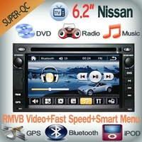 Car DVD Player for NISSAN SYLPHY with GPS+TV+RDS+IPOD+USB+SD