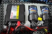ID10282143 35W HID Kit H1 , H3 , H7 , H8 , H9 , H10 , H11 , H13 , 9004 ( HB1 ) , 9005 ( HB3 ) , 9006 ( HB4 ) , 9007 ( HB5 ) , 880/881(China (Mainland))