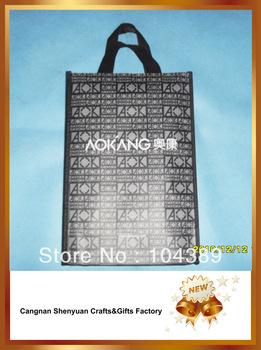 Shoes shopper bag