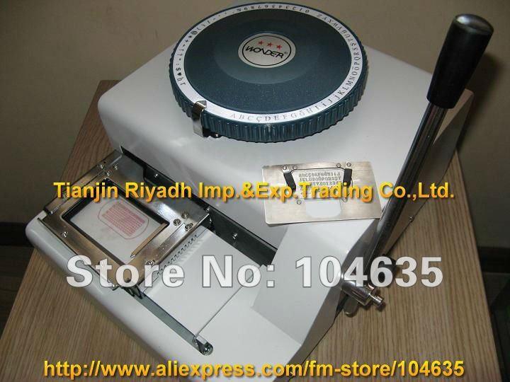 cheap id maker machine