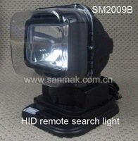 24V 55W HID remote work light,search light waterproof cover,ITEM:SM2009B
