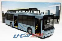 1pcs/lot 1:42 Higer B92H KLQ6129Q Public Bus car model (New Arrival) Blue