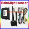 Car Rain &amp; light Sensor Auto wiper universal KC608 for all cars SMTB0014(China (Mainland))