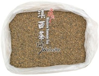 Black Tea*early spring*curled all buds*1 KG
