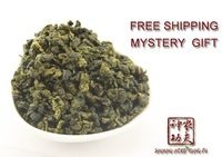 500g Jin xuan Milk Oolong tea/Tai wan's High mountains +Free gift+Free shipping