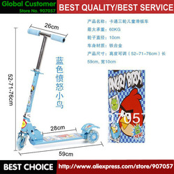 whole Aluminum alloy,laser flash PU wheel Children's scooter,good quanlity kid's scooter,kick scooter(China (Mainland))