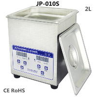 Skymen small ultrasonic bath cleaner, jewelry ultrasonic cleaner (2L,digital,fast delivery)