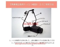 HICO Nose Clip Get Higher /nose raiser Taller Nose Without Surgery 2pcs/lot
