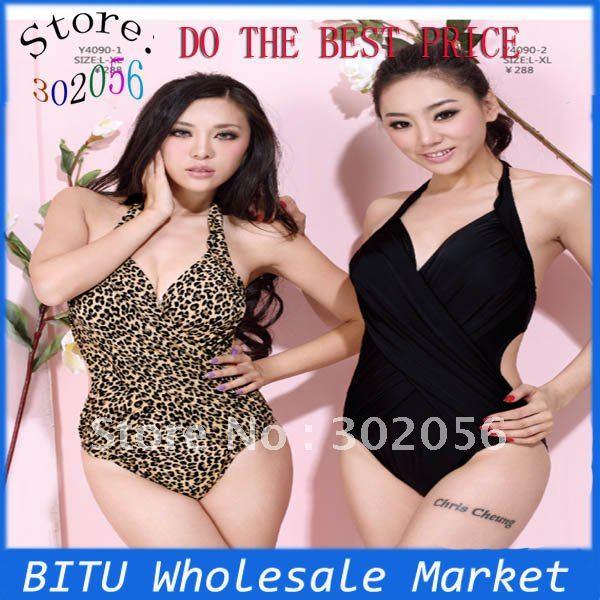 MOQ 1 PCS Retail free shipping  ladies' swimwear BT006p
