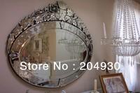 MR-201128 venetian wall mirror