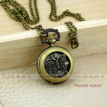 Elegant Butterfly Emblem Antique Style Pocket Quartz Watch Free Gift Box  P109