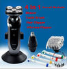 wholesale design 4 in1 electric shavers ,Five Heads Razor,Rechargeable Shaver , Washable five blade Shaver,men electronic Razor