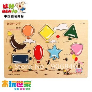 candice guo!Hot sale 20% off children educational wooden toy different colors and shapes jointed board puzzle