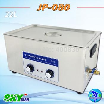 Free shipping-22L-Skymen car parts washing machine by ultrasonic