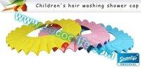 Free shipping wholesale 50pcs lot Children s hair washing shower cap  children bath hat