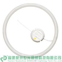 FREE SHIPPING-11W G10Q LED Circular Tube/LED circle light/LED Ring lam/LED Ring light,REPLACE 32W fluorescent tube