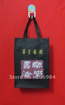 Free shipping /gift bag /Both wholesale and retail /non woven fabric /80gsm /logo printing /custom production