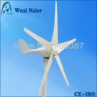 300W  permanet magnet  wind generator
