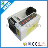 ASUTECH Automatic Tape Dispenser  ED-100,auto tape machine,adhesive tape machine in Japan