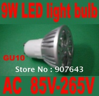best selling 10pcs/lot new design 100% Cree led chip cool white gu10 9W LED light bulb lamp,ac/85v-265v