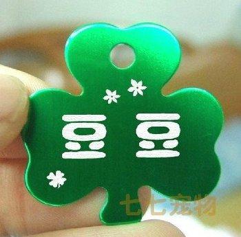 3.2*3.2cm leaf shaped  alumina  dog ID   tag   leaf shaped free shipping