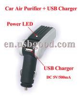 car ionic air purifier