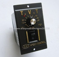 A77A AC 220V 6W - 200W Electrical Speed Control US AC Motor Speed Controller