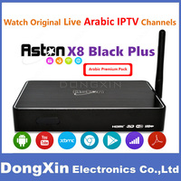 TaiWan/Hongkong/China IPTV asia-dvb 8800HD IPbox[with vod and thousands film and TV play series Watch English Premier League EPL