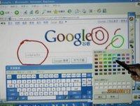 Free shipping, school equipment portable interactive whiteboard i-Interactor DG-100 + 1 free long pen