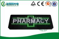 led pharmacy cross display /LED cross sign