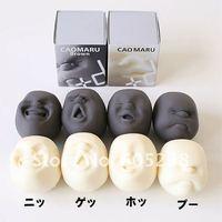 Free shipping 4pcs/set Anti-Stress Ball of Japanese Design Stress Reliever Cao Maru Caomaru