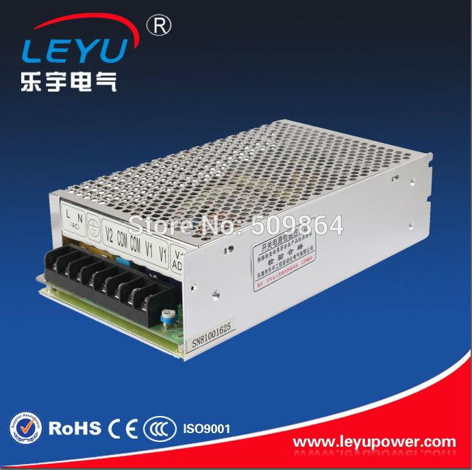 High Quality LED display switching power supply LED power supply 5V 12V -12V 120W transformer(China (Mainland))