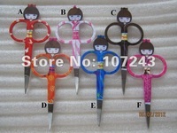 Free Shipping --cosmetic scissors,manicure tools (6 colors),hot selling design,20 pcs/pack