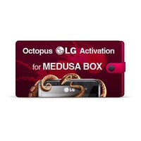 Octopus Activation for Medusa Box for LG
