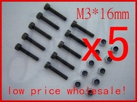 F01522-5   M3 x 16mm Nut & Screw, For  Trex T-rex 450 main rotor holder set + Free shipping
