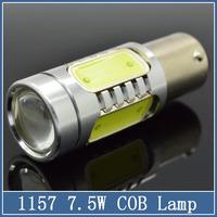 2x 1157 Auto Car LED Lamps BAY15D 7.5W COB Tail Brake Headlight Fog Turn Signal Reverse Bulbs Wedge light Replace HID Xenon