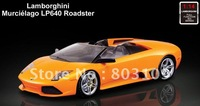 NEW MJX 1:14 Murcielago LP640 Roadster Radio Remote Control car 33CM 4ch rc model toy LED rubber tires 8537