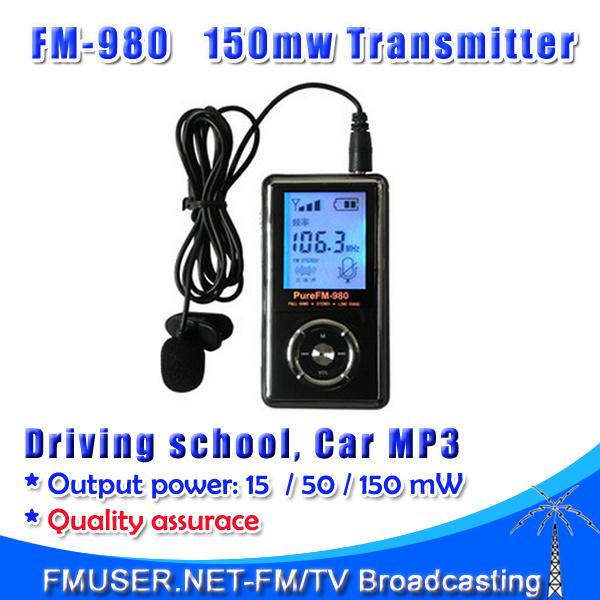 FMUSER pureFM-980 mini FM radio transmitter Stereo/MONO transmitter LCD power adjustable allow FCC for driving school(China (Mainland))