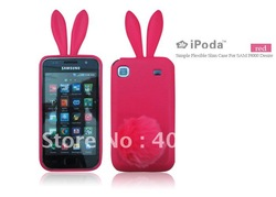 Free shipping! For Samsung Galaxy S I9000 I9008 I9001 T959 Rabbit silicone cartoon TPU case 1pcs min order(China (Mainland))