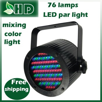 Free shipping wholesale hot  76 lamp mini stage    sound control and auto two type in one light  par lamp  4PCS
